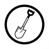 icon_tools.jpg