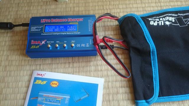DSC_0094 (Custom)