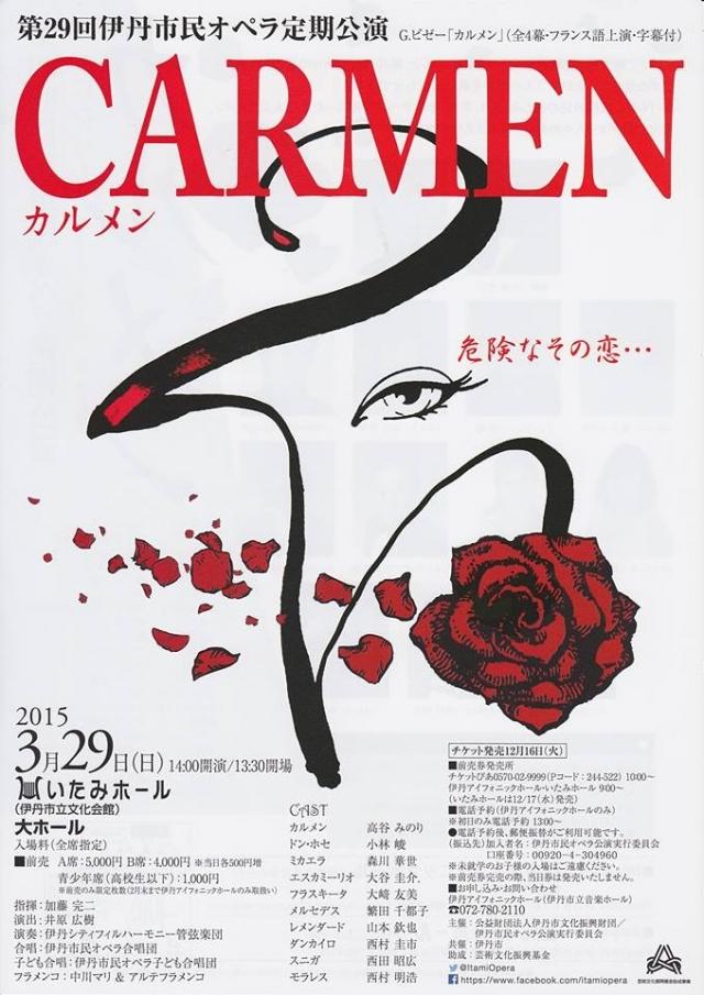 carmen3.jpg