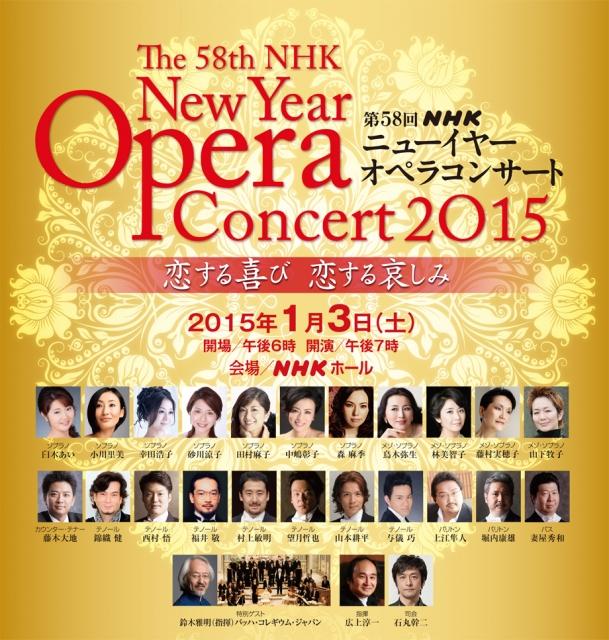 opera58_main.jpg