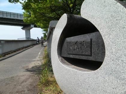 harukazebashiDCIM1111.jpg