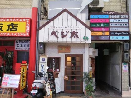 kyobashichuoDCIM0555.jpg