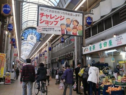 kyobashichuoDCIM0557.jpg