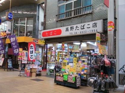 kyobashichuoDCIM0559.jpg