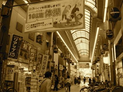 kyobashichuoDCIM0562_20150501003208132.jpg