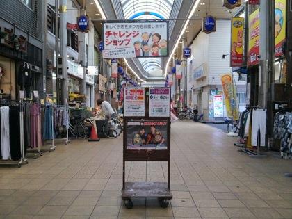kyobashichuoDCIM0583.jpg