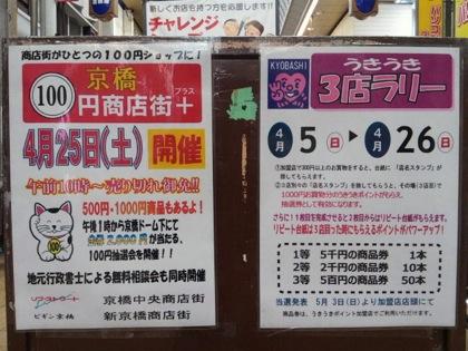 kyobashichuoDCIM0586.jpg