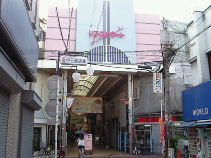 kyobashichuoNEC_0250.jpg