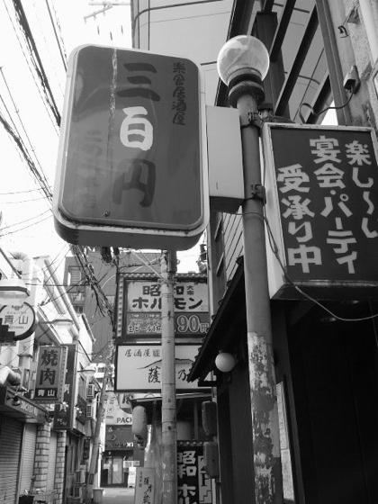 kyobashisakuradoriDCIM0140_20150424012629a43.jpg