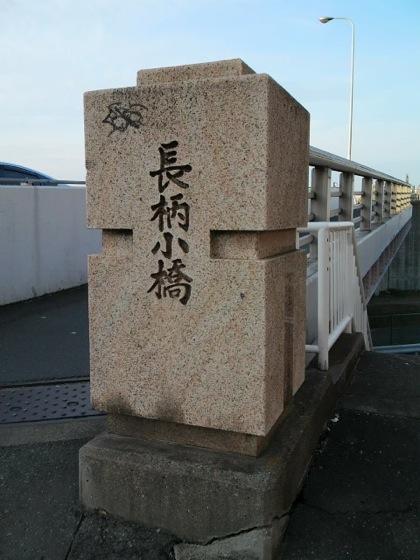 nagarakobashiDCIM0216.jpg