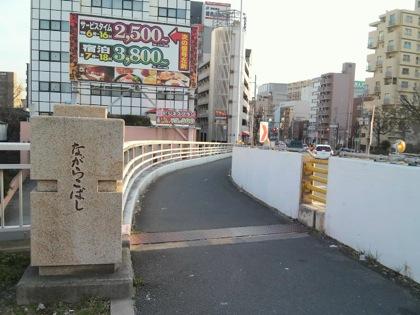 nagarakobashiDCIM0249.jpg