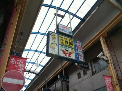 nakasakishoutenDCIM0324.jpg