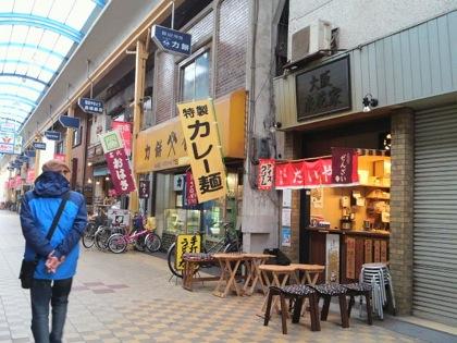 nakasakishoutenDCIM0326.jpg
