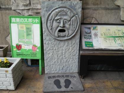 shinkyobashishoutengaiDCIM0081.jpg