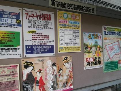 shinkyobashishoutengaiDCIM0603.jpg