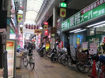 shinkyobashishoutengaiDCIM0632.jpg