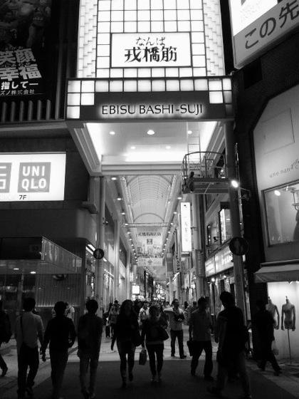 takashimayamaeDCIM0586.jpg