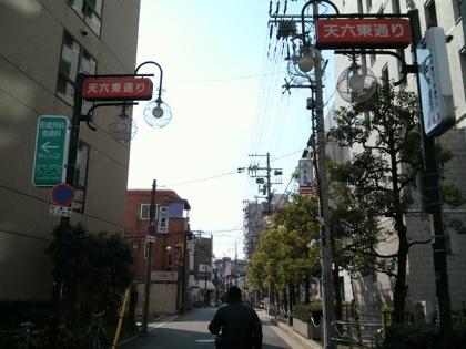 ten6higashidoriDCIM0326.jpg