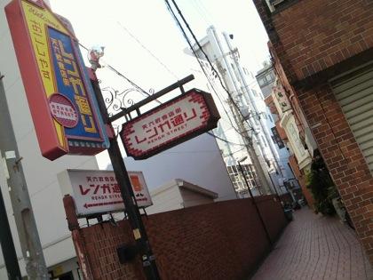 ten6higashidoriDCIM0342.jpg