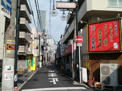 ten6higashidoriDCIM0428.jpg