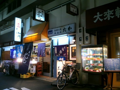ten6higashidoriDCIM1057.jpg