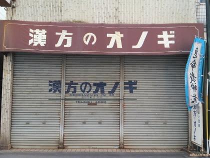 ten7nakaDCIM0158.jpg