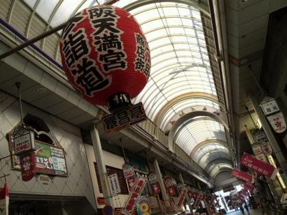 tenjinbashi2DCIM0117.jpg