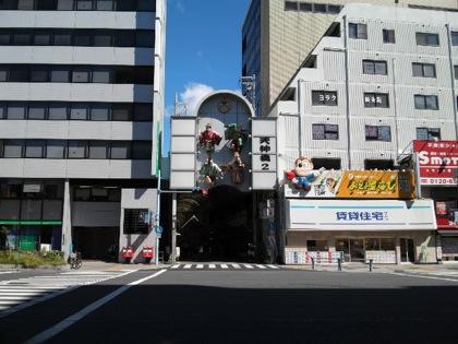 tenjinbashi2DCIM0159.jpg