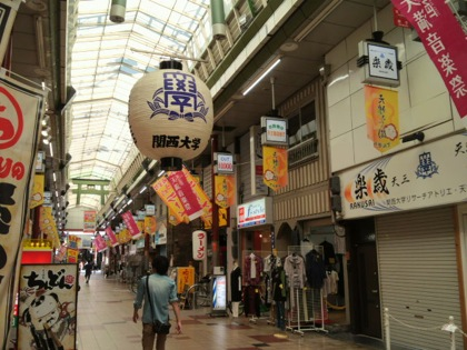 tenjinbashi3DCIM0251.jpg