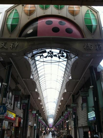 tenjinbashi4DCIM0918.jpg