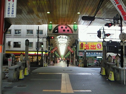 tenjinbashi4NEC_0146.jpg