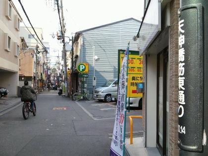 tenjinbashihigashiDCIM0438.jpg