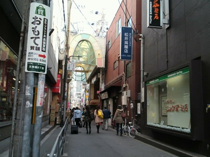 tenjinbashihigashiDCIM0459.jpg