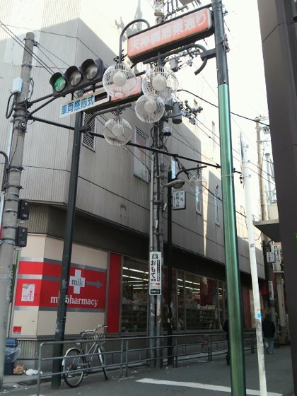 tenjinbashihigashiDCIM0460.jpg