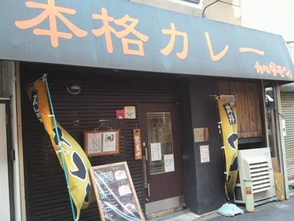 tenjinbashihigashiDCIM0465.jpg