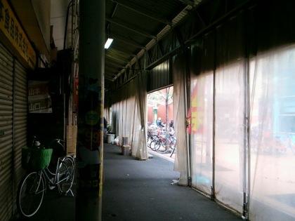 tenmaichibaDCIM0148.jpg