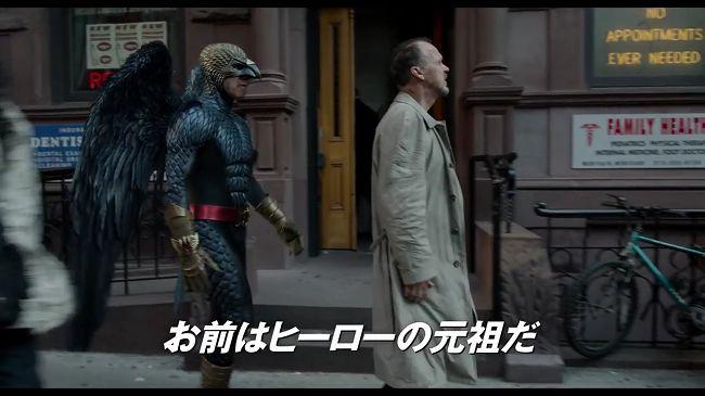 birdman_02.jpg