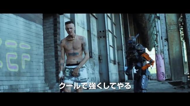chappie-movie_05.jpg