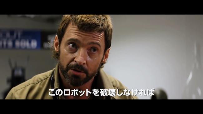 chappie-movie_06.jpg