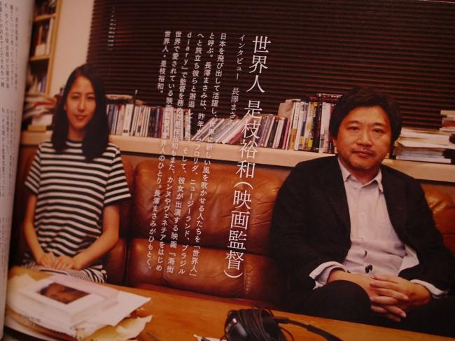 globalwork_umimachi_003.jpg