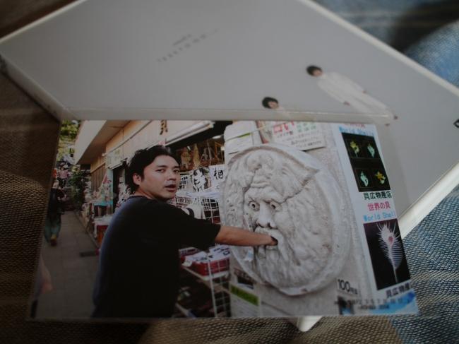 muro8_dvd_000.jpg