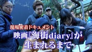 umimachi_02.jpg