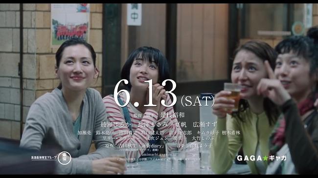 umimachi_0613_04.jpg