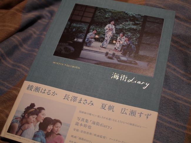 umimachi_takimoto_01.jpg