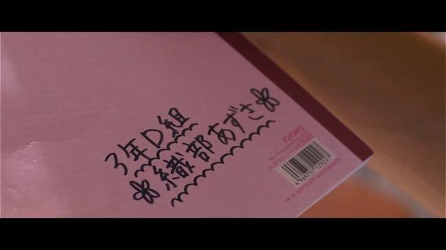 wasuboku_003.jpg