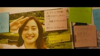wasuboku_012.jpg