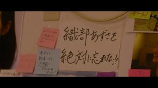 wasuboku_013.jpg