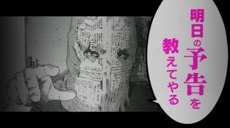 yokoku-han_001.jpg