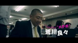 yokoku-han_002.jpg