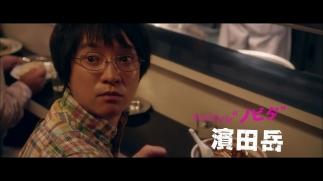 yokoku-han_003.jpg